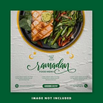Modelo de banner de postagem de promoção de menu de ramadã nas redes sociais para restaurante
