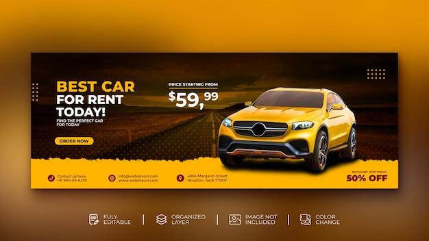 Modelo de banner de postagem de promoção de mídia social para aluguel de automóveis