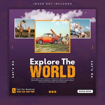 Modelo de banner de postagem de viagens e passeios nas mídias sociais