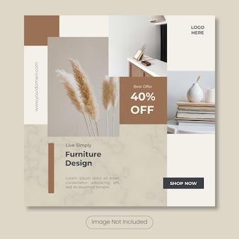 Modelo de banner de postagem instagram com design mínimo de móveis