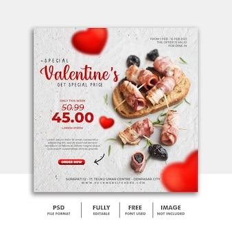 Modelo de banner de postagem nas mídias sociais dos namorados para o menu de comida