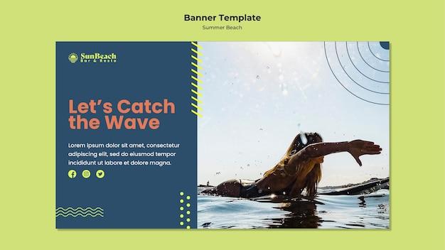 Modelo de banner de praia de verão