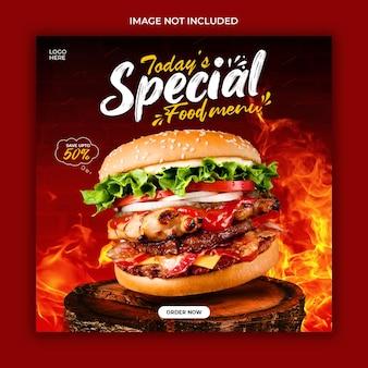 Modelo de banner de promoção de mídia social de alimentos
