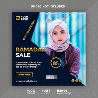 Modelo de banner de promoção de mídia social de venda do ramadã Psd Premium