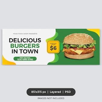 Modelo de banner de promoção de restaurante de comida