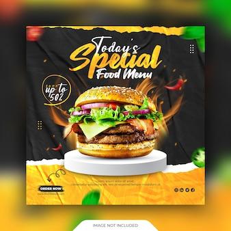 Modelo de banner de promoção e postagem em mídia social de alimentos