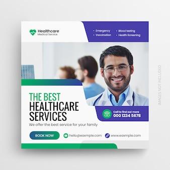 Modelo de banner de promoção na web de folheto de saúde médica, mídia social post