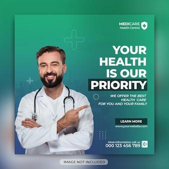 Modelo de banner de promoção na web de mídia médica, panfleto quadrado de saúde médica, postar