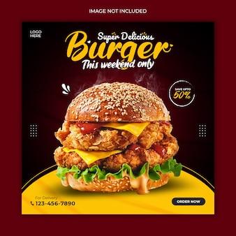 Modelo de banner de propaganda de mídia social delicious burger