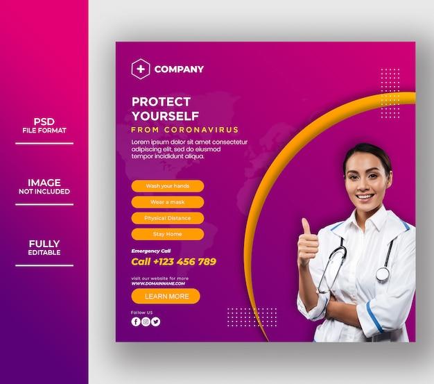 Modelo de banner de proteção contra coronavírus
