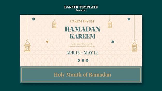 Modelo de banner de ramadã com elementos desenhados Psd grátis