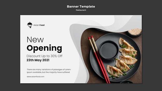 Modelo de banner de restaurante de comida asiática