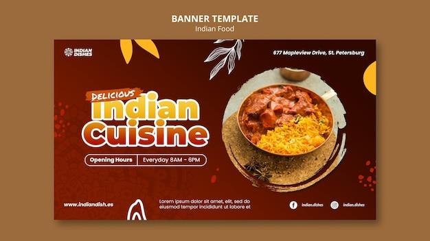 Modelo de banner de restaurante de comida indiana