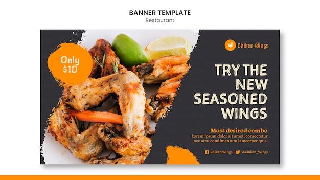 Modelo de banner de restaurante de comida