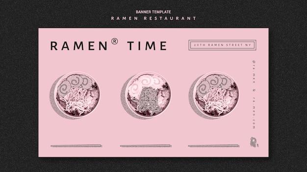 Modelo de banner de restaurante de hora de ramen