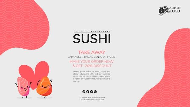 Modelo de banner de restaurante de sushi asiático