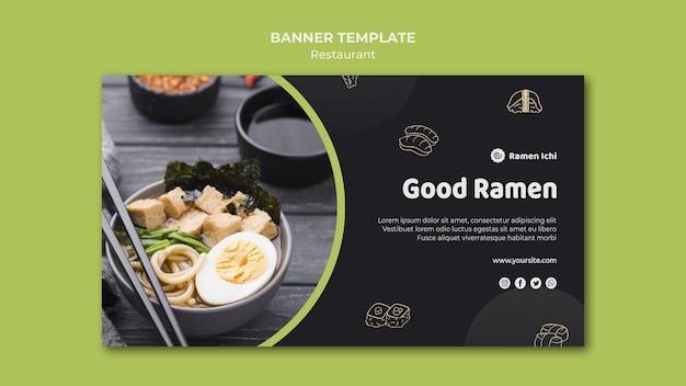 Modelo de banner de restaurante oishi ramen