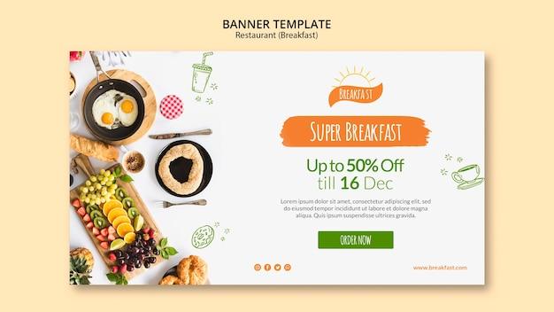 Modelo de banner de restaurante super café da manhã