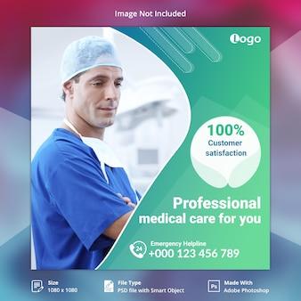 Modelo de banner de saúde para mídias sociais