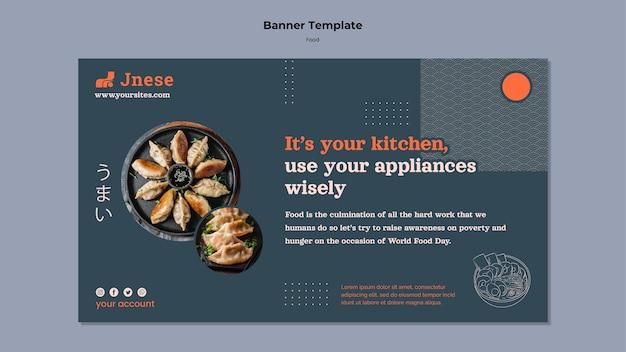 Modelo de banner de segurança de cozinha