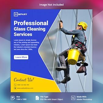 Modelo de banner de serviços de limpeza