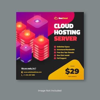 Modelo de banner de servidor de hospedagem em nuvem