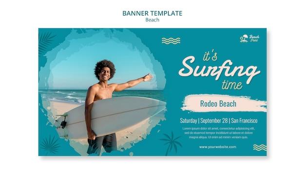 Modelo de banner de tempo de surf Psd Premium