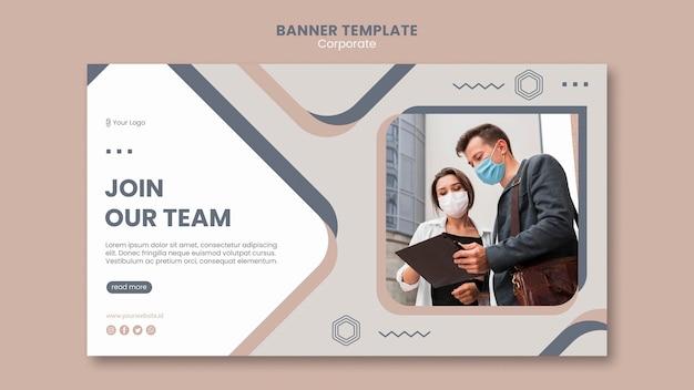 Modelo de banner de trabalho em equipe