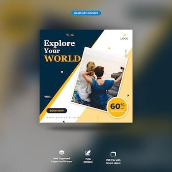 Modelo de banner de venda de mídia social de tempo de viagem psd premium