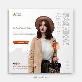 Modelo de banner de venda de moda no instagram ou coleção de flyer quadrado