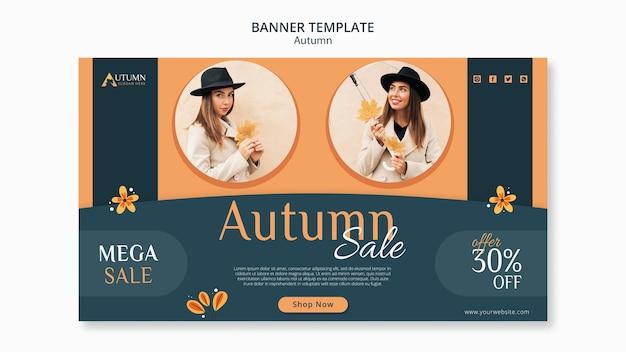 Modelo de banner de venda de outono
