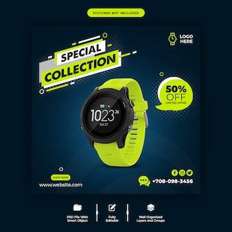 Modelo de banner de venda de relógio inteligente