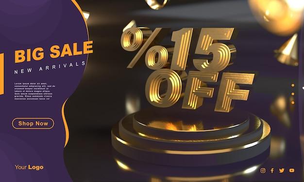 Modelo de banner de venda dourado de 15 por cento acima do pedestal dourado com fundo escuro