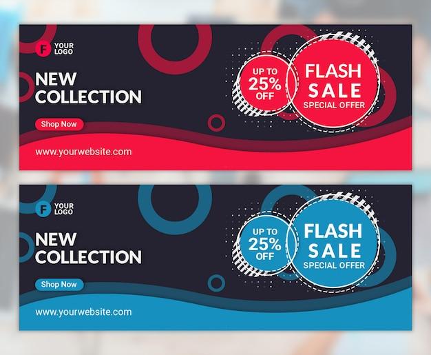 Modelo de banner de venda flash
