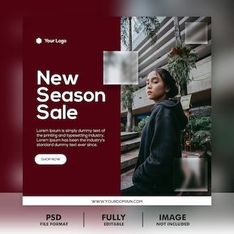 Modelo de banner de venda nova temporada