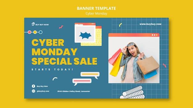 Modelo de banner de vendas cibernéticas de segunda-feira