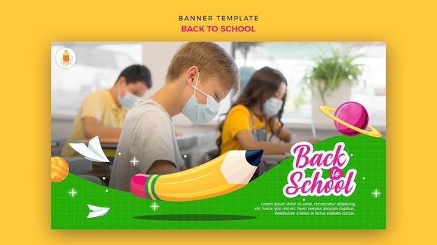 Modelo de banner de volta à escola
