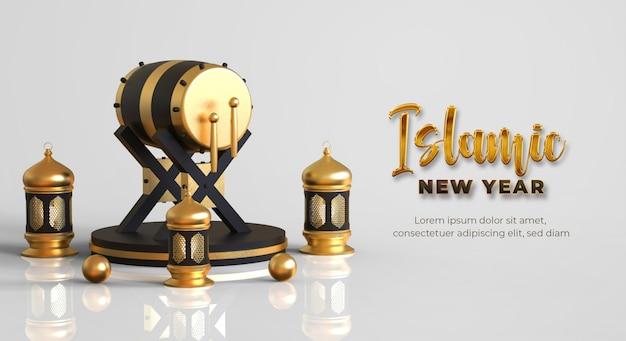 Modelo de banner do ano novo islâmico