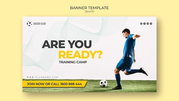 Modelo de banner do campo de treinamento de clube de futebol