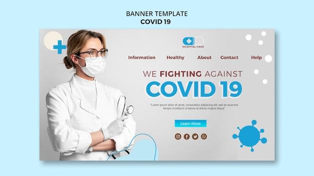 Modelo de banner do conceito covid19