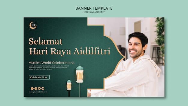 Modelo de banner do conceito de hari raya aidilfitri