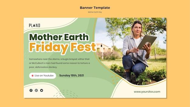 Modelo de banner do dia da mãe terra com foto