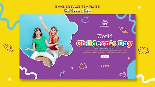 Modelo de banner do dia das crianças