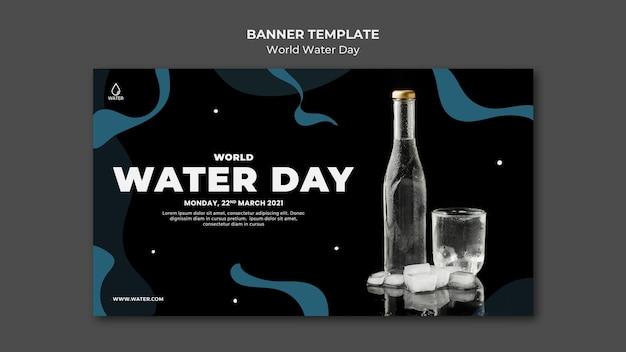 Modelo de banner do dia mundial da água