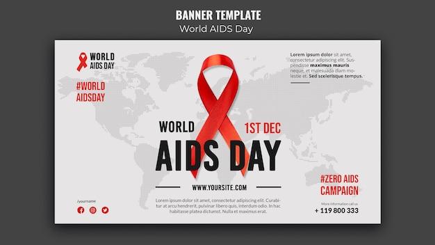 Modelo de banner do dia mundial da aids com fita vermelha