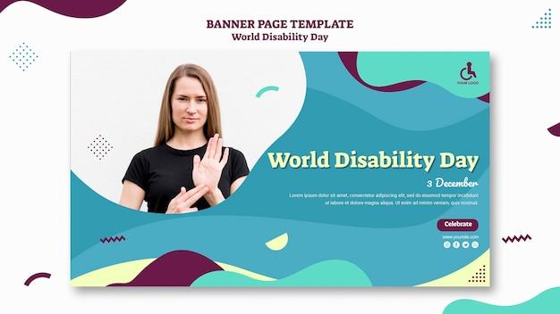 Modelo de banner do dia mundial da deficiência