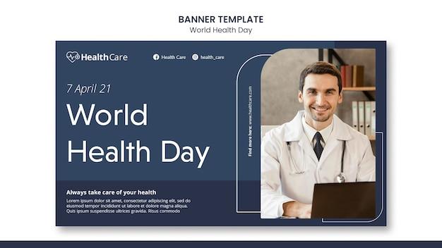 Modelo de banner do dia mundial da saúde com foto