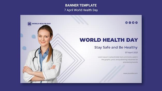 Modelo de banner do dia mundial da saúde Psd grátis
