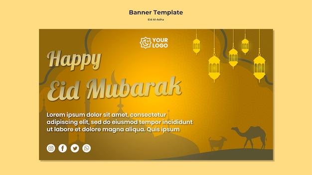 Modelo de banner do eid al adha