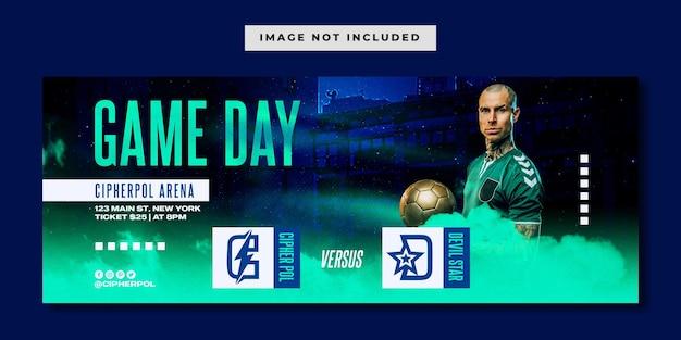 Modelo de banner do facebook de evento esportivo de futebol